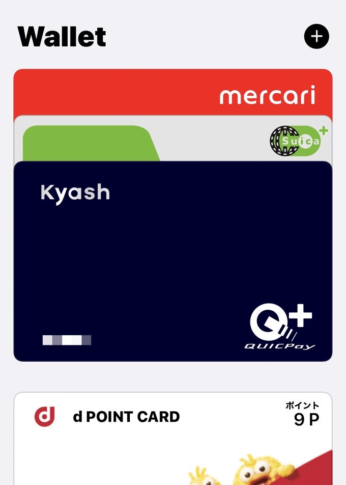kyash-quicpay