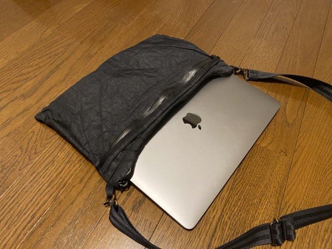 sacoche-macbook-air