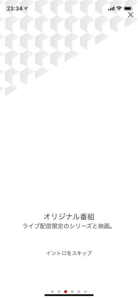 f:id:sjmrkm:20181114234709p:image